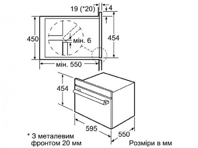 Духовой шкаф-пароварка BOSCH HBC36D754