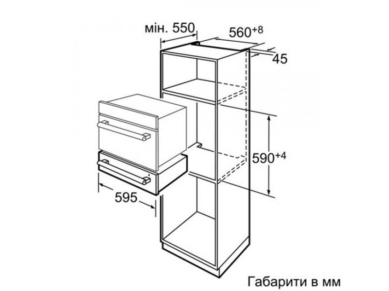 Шкаф для подогрева посуды BOSCH HSC140652