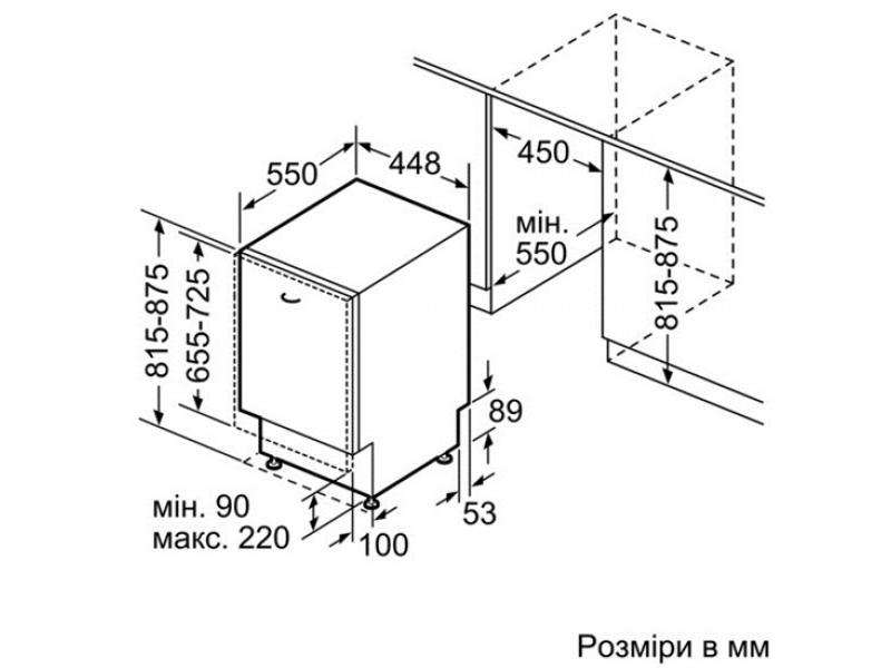 Посудомоечная машина Bosch SPV 40 E 20 EU