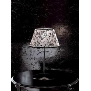 Настольная лампа Effusionidiluce 5160.4011