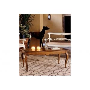Журналный столик Madeira Cavio Casa