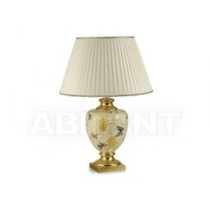 Лампа настольная Sarri papillons 96640PM39